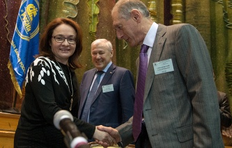 """The Central Bank invited the banks to conduct a """"night at the Museum"""" for building trust"""