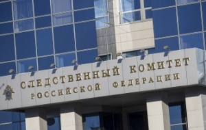 The penalties for bribes in 2015 amounted to 1.7 billion rubles
