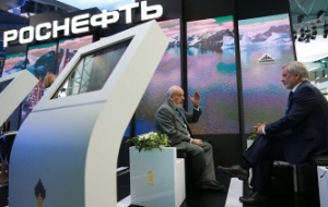 Rosneft and Pietro Barbaro in may 2016 to establish a joint venture for international shipping