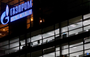"""Gazprom"" began to test the budget with oil at $20-25 per barrel"