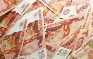 The government will try to charge additional money in pension funds