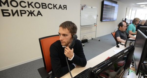 The Russian stock market opened lower by 0.4-0.9 per cent, growing Mechel