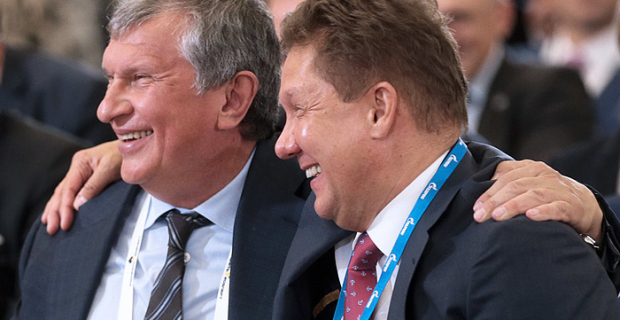 The Ministry of economic development did not support the idea Sechin and Miller to scramble the purchase