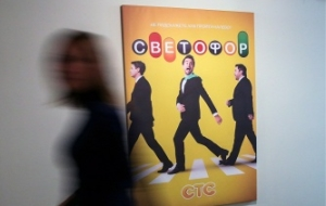 The total price of CTC Media and Usmanov's UTH $of 193.1 million