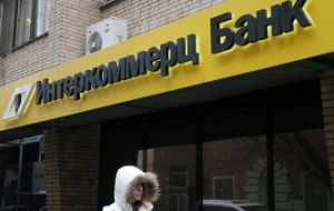 "DIA chose agent banks to pay compensations to depositors of the Bank ""Intercommerz"""