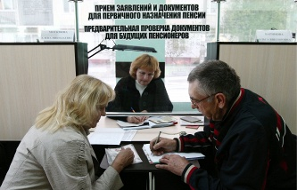 Medvedev will discuss the implementation of the Strategy of development of pension system of the Russian Federation