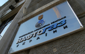 "Naftogaz called the accusations ""Gazprom"" groundless"