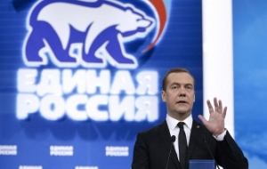 "Medvedev urged to use the achievements of the CPSU and not be ashamed of the achievements of ""United Russia"""