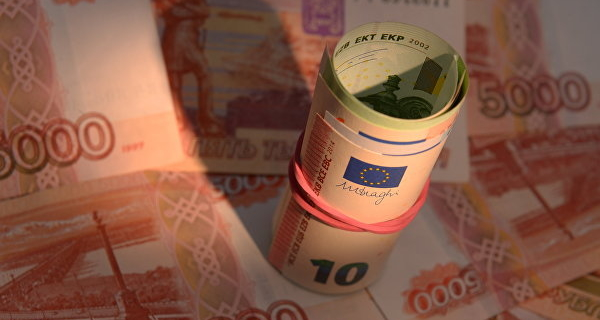 The official Euro on Friday fell to 84,81 ruble