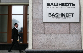 """The Deputy head of the Ministry of energy: the independence of """"Bashneft"""" should be retained after privatization"""