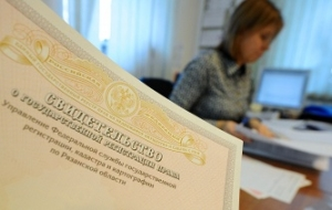 Putin signed a law extending until March 1, 2017 the term of free privatization of housing