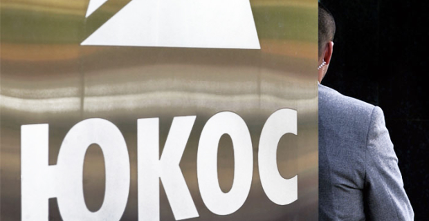 The Ministry of justice engaged in a battle with the Yukos shareholders in six countries