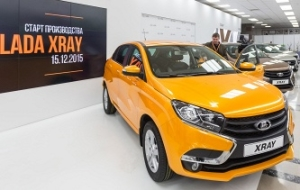 "Investments of ""AVTOVAZ"" LADA XRay amounted to 10 billion rubles"