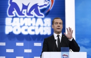 Medvedev wished the United Russia success in the primaries and urged them to justify the confidence of the people