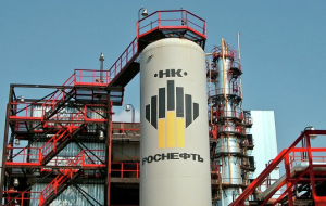 Production drilling by Rosneft in 2015 increased by 30%