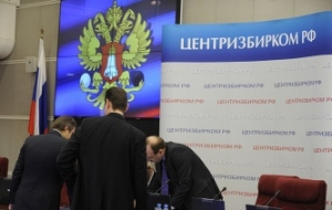 The supervisor leaves the CEC, it is replaced by experts tipped Pamfilova