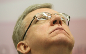 Kudrin said that it was possible the lifting of sanctions against Russia by the end of the year