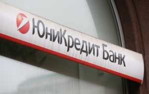 Raiffeisenbank requires 420 million rubles Kekhman for bankruptcy