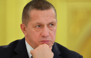 "Trutnev: ""the far East ha"" faced with resistance"