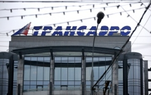 Vneshprombank demanded with Transaero 1 billion in court