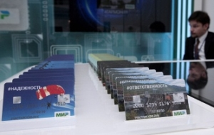 "Residents of Crimea until the end of the year will be provided with cards of payment system ""World"""