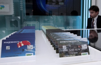 """Residents of Crimea until the end of the year will be provided with cards of payment system """"World"""""""
