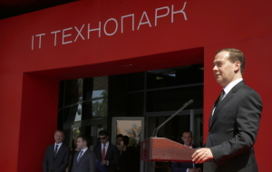 The Russian government has approved 15 projects of industrial and technology parks