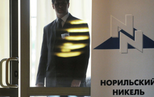 """Norilsk Nickel"" in 2015, reduced net profit under IFRS by 14%"