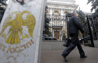 Putin cautiously reacted to the idea of buying Central Bank bonds support Fund industry
