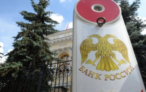 "The Bank of Russia revoked the license of the Vladikavkaz Bank ""1Банк"""