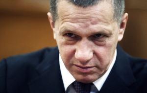 Trutnev has accused speculators in the resistance to the law of the far East ha