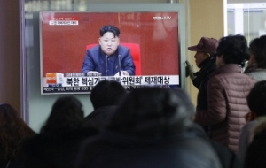 Experts: North Korea statement on nuclear weapons – rather blackmail than a real threat