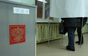 Putin: the Ministry of internal Affairs need to maintain order at elections to the state Duma