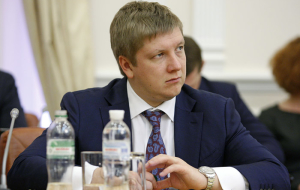 "Transit claim of ""Naftogaz"" to ""Gazprom"" amounted to $8.2 billion"
