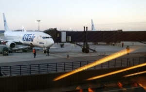 Arbitration court HMAO has stopped business about bankruptcy of UTair because of a debt of 173 million rubles