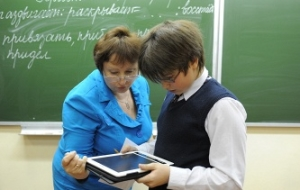 In Pskov the SEZ will make the Russian tablets