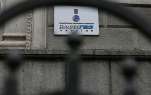 """Naftogaz Ukraine"" plans to increase the claim to ""Gazprom"""
