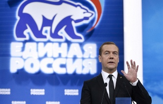 """BP has applied to participate in the primaries of """"United Russia"""""""