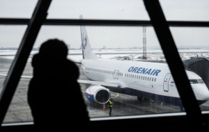 The Federal air transport Agency has developed an abridged version of a program of travel, removing the flights in the Crimea