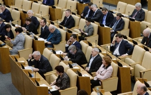In the state Duma proposed to punish MPs for dereliction of duty