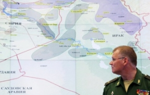 Military of the Russian Federation: representatives of 80% of the territory of the province of Hama are negotiating a truce