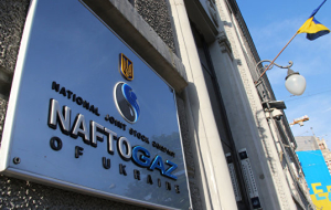 """Naftogaz"" reduced the amount of transit the claim to ""Gazprom"" for the third"