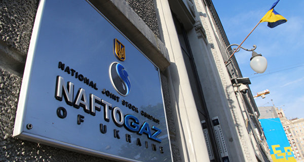 """""""Naftogaz"""" reduced the amount of transit the claim to """"Gazprom"""" for the third"""