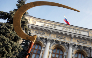 The Central Bank has denied the information Golodets about the loss of SPC 200 billion roubles
