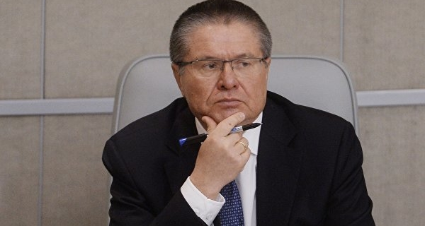 "The MAYOR: possible sale of ADR ""Gazprom"" will not solve global issues of VEB"