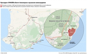 Related to Alekperov, the company bought the former vineyards of Massandra