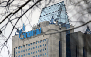 """Gazprom"" has cancelled the penalty for Greek DEPA for unselected volumes of gas"
