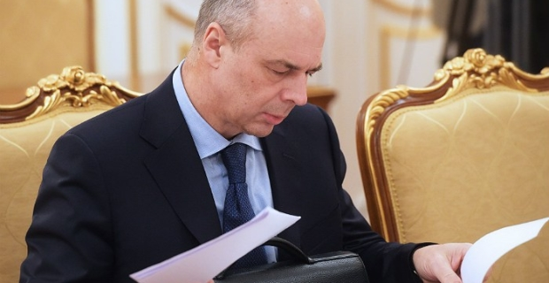 Siluanov commented on the possible revision of the rating of Russia by Moody's