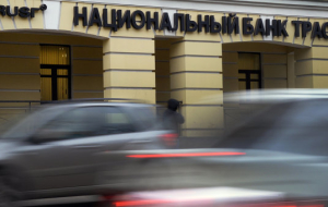 "The Central Bank is discussing the situation with a new contest for sanitation of ""Trust"""