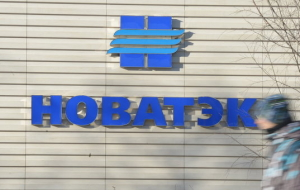 "NOVATEK wants to sell to ""Gazprom"" on gas export at a price FAS"